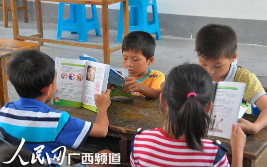 孩子们在阅读安全教育手册
