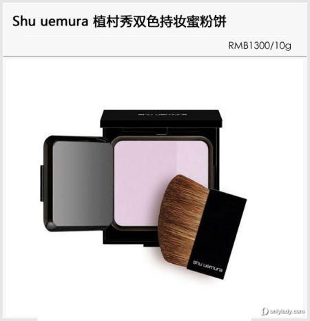 Shu uemura 植村秀双色持妆蜜粉饼