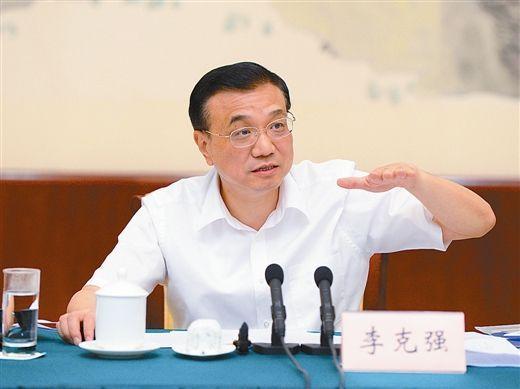 7月9日,中共中央政治局常委、国务院总理李克强在广西主持召开部分省区经济形势座谈会并作重要讲话。 新华社记者 马占成 摄