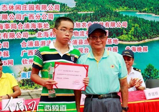13岁少年廖起辰荣获冠军