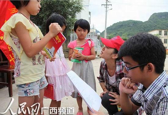 在街头,大学生们正在向留守儿童问卷调查。