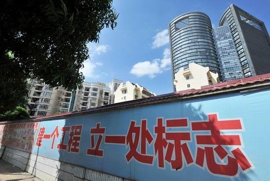 自治区侨办的职工住宅工程项目工地外墙(6月29日摄)。