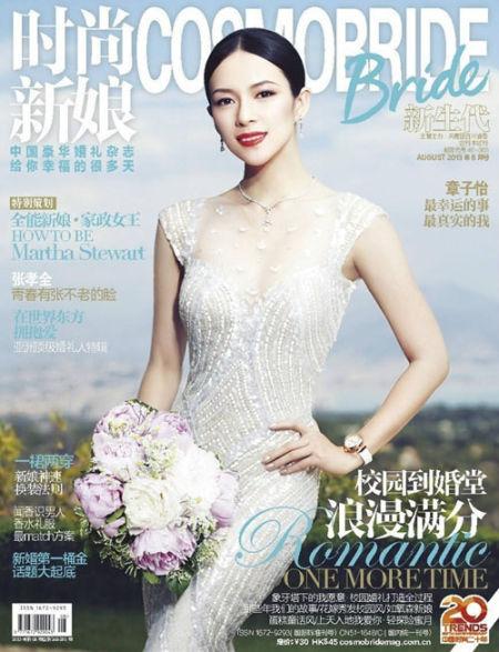 章子怡穿婚纱拍摄《时尚新娘》8月时尚大片