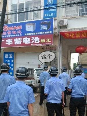 警察将躲在车后的疑似持刀行凶男子团团围住(网友供图)