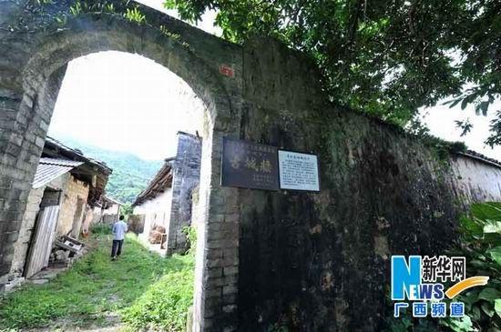 北流市民乐镇萝村一段保存完整的古城墙(7月23日摄)。