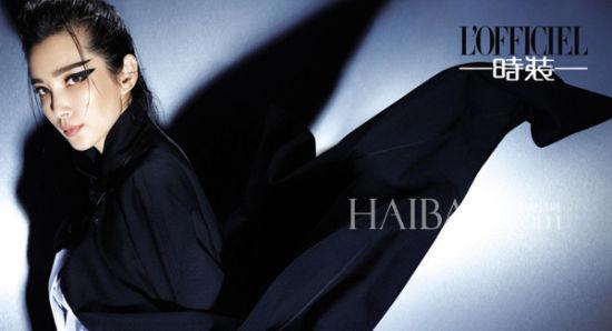 李冰冰拍摄《时装L'officiel》大片