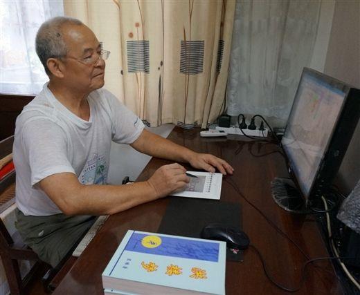 许镇楼用电脑手写板一笔一划地创作他的第二部小说。
