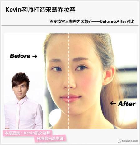 韩式裸妆Before&After对比