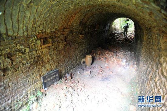 瓦窑窟遗址