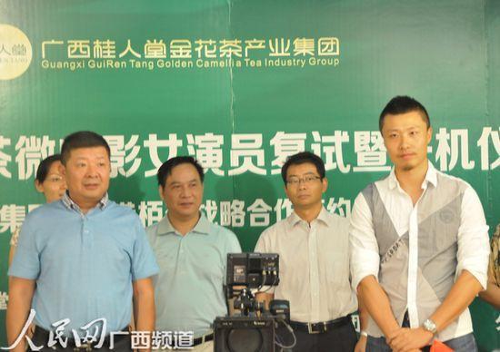 中国首部金花茶题材微电影《金花寨》正式开机