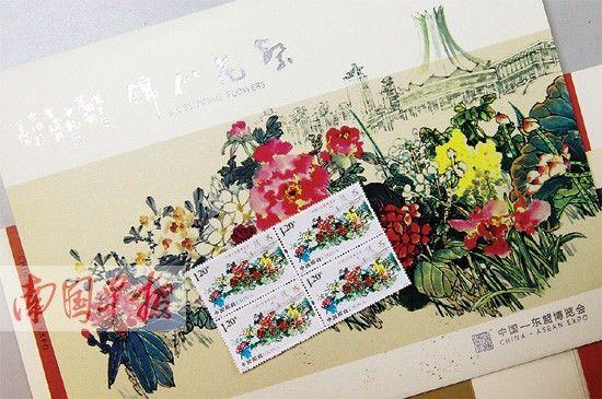 《中国-东盟博览会》特种邮票画面主体为11国名花(记者 邹财麟摄)
