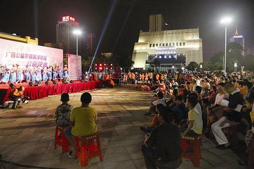 公益晚会吸引了众多市民。 南国早报记者 唐辉吉摄