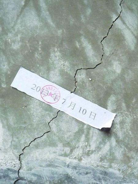 一村民家的房屋内出现了裂缝。南国早报记者赵劲松 摄