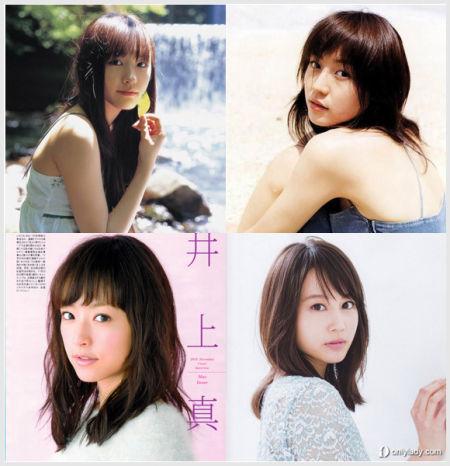 日本女星最美发型