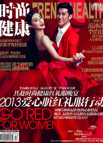 """爱护心脏的""""红礼服""""行动代言人"""