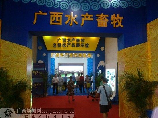 水产畜牧展开展,市民们陆陆续续进入展馆。广西新闻网见习记者 苏艺摄
