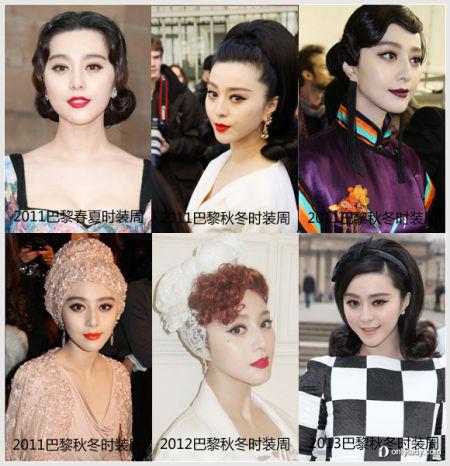 华人女星14年春夏时装周谁将打响第一炮