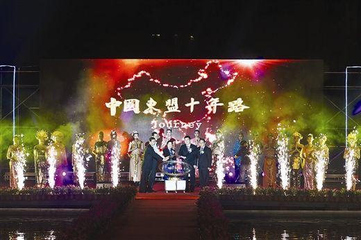 ▶中国和东盟各国嘉宾共同见证《中国-东盟十年路》电视纪录片首发。 南国早报记者龚文颖 摄