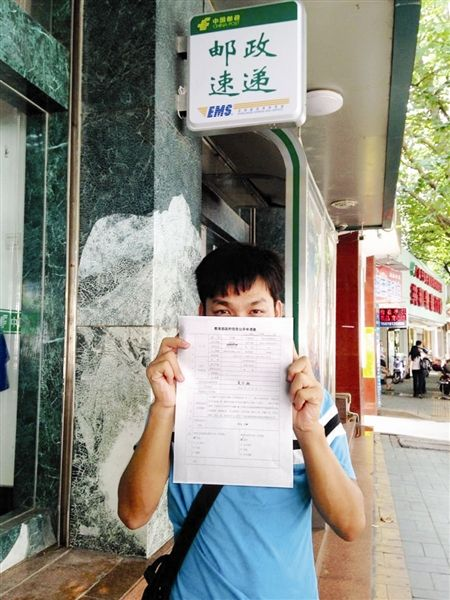小林向教育部寄出政府信息公开申请表。生活报记者梁园 实习生孙欣展 图