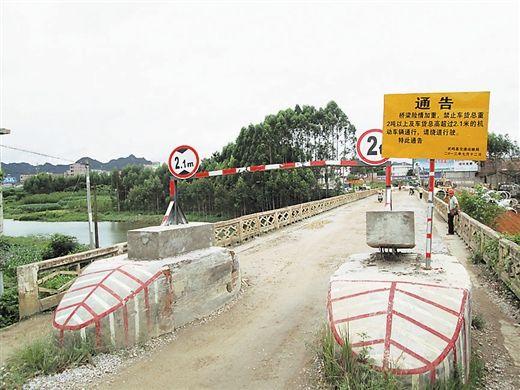 桥头立起石墩,限制车辆通过。南国早报记者周如雨 图