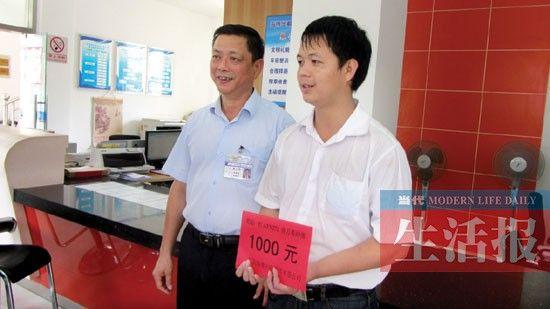 南宁市海博出租车公司对黄师傅进行了表彰。当代生活报记者 闭初健/摄