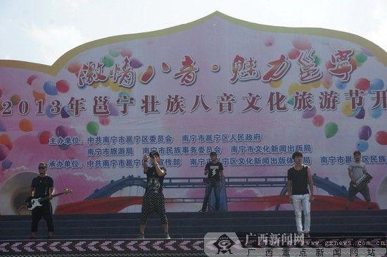 壮族小伙唱着有邕宁区独特壮特色山歌(广西新闻网记者伍永志/摄)