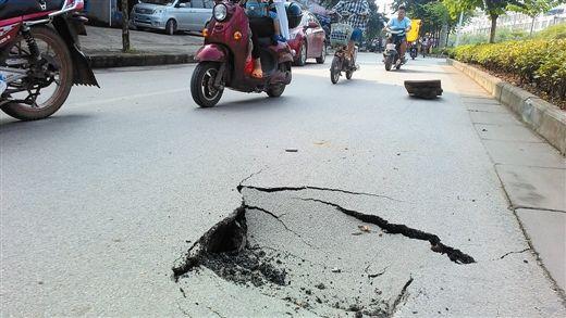 路面出现塌陷。 南国早报记者魏碧锋 摄