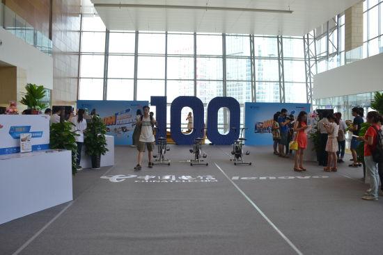 市民参与广西电信活动赢得百兆宽带体验两个月。图片来源:广西电信