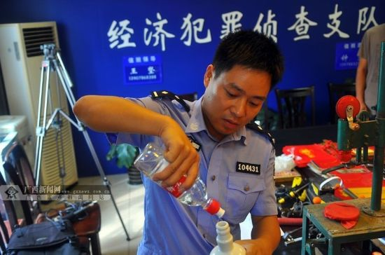 查获的假冒白酒。广西新闻网记者潘晓明 摄