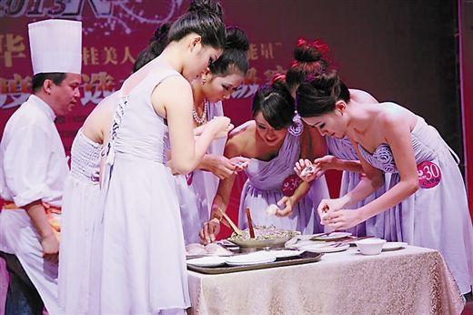 包饺子也是比赛环节之一
