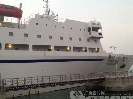 """""""北部湾之星""""邮船 广西新闻网 记者 蒙灵 摄"""