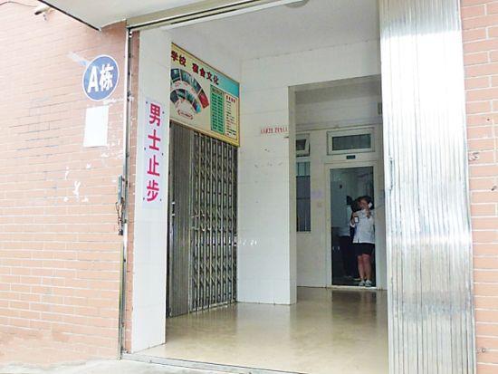 在南宁市三美学校女生宿舍,一楼入口处标明男士止步。南国早报记者 孙妮 摄