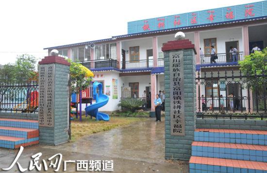 广西贺州市已经建成15个农村幸福院并投入使用。人民网记者 张红璐 摄