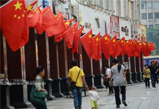 民生步行街道两边挂满了数百面鲜艳的五星红旗。 广西新闻网记者 胡雁 摄