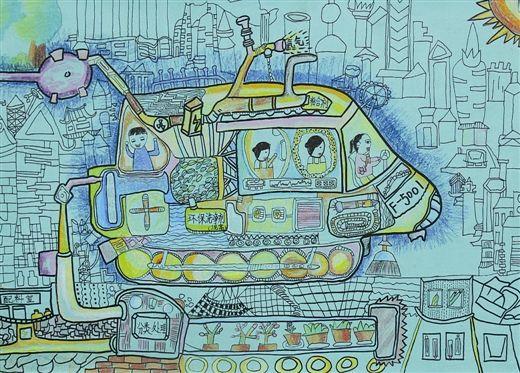 《新型城市美容器》 作者:罗金海(小学组一等奖)