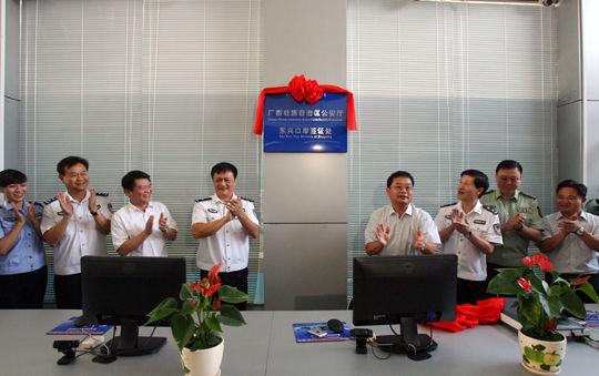 广西东兴口岸于10月11日正式启动办理外国人口岸签证业务。广西新闻网记者 潘晓明摄