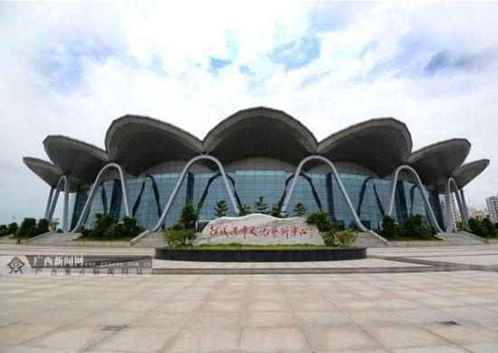 贝壳造型的文化艺术中心。 广西新闻网记者 胡雁 摄