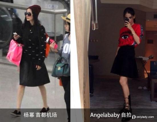 杨幂、Angelababy