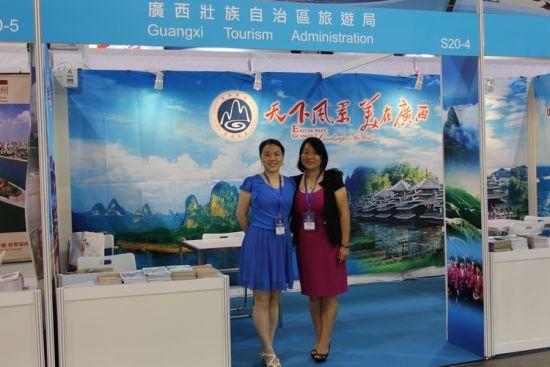 广西旅游代表团成员在展位前合影