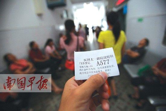 一名患者取了票排队等候,在他前面还有191人在等待检查。