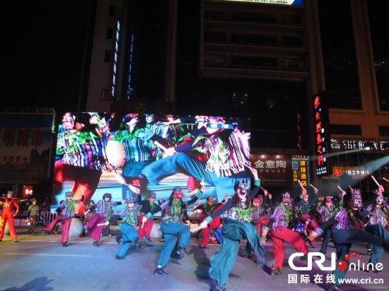 第四届桂林国际山水文化旅游节开幕现场(图/国际在线)