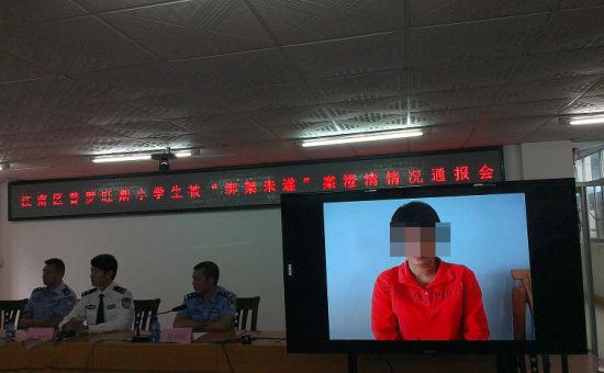 警方的通报会上孩子母亲通过视频向公众道歉。南国早报记者 段钦中 摄