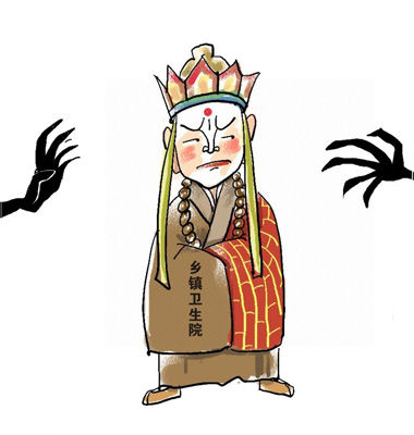 漫画:冯印浧