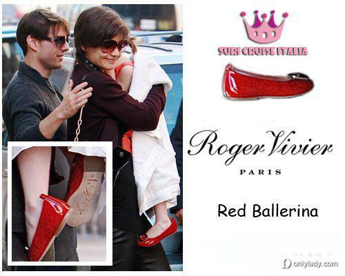 苏瑞脚上穿的是罗杰·维威耶 (Roger Vivier)的鞋