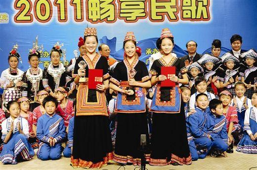 娋妮组合获得2011畅享民歌冠军,并因此获任2012广西民歌传播大使