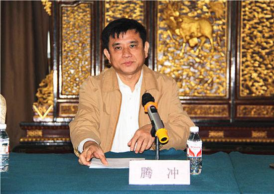 自治区旅游局副局长腾冲致辞