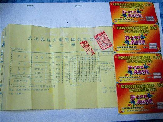 南宁市民捡到巨额奖券拆穿骗局未上当(图)
