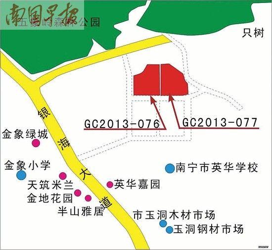 GC2013-076、077地块位置示意图。图片来自南宁市国土资源局网站