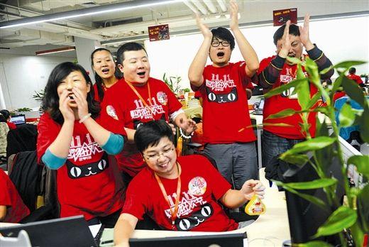 天猫庆祝交易额节节攀升(图片来源:新华社)