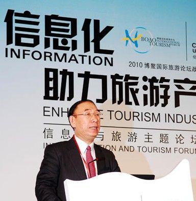 信息化助力旅游产业发展 图/新华网